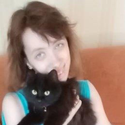 Арина, 24 года, Мичуринск