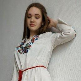 Тая, 16 лет, Запорожье