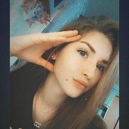 Антонина, 18 лет, Краснодар