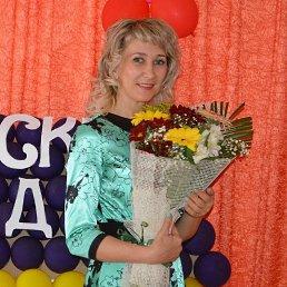 Людмила, 47 лет, Горно-Алтайск