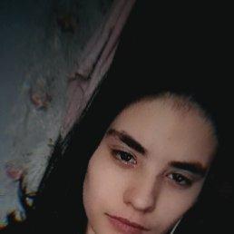 Маша, 17 лет, Кемерово
