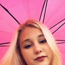 Вика, 17 лет, Ужгород