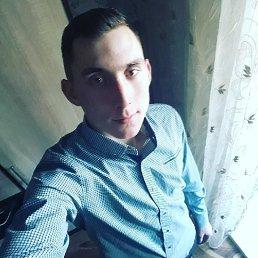 Миша, 22 года, Ростов-на-Дону