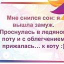 Фото Фотиния, Москва - добавлено 24 декабря 2020 в альбом «Мои фотографии»