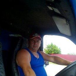 алексей, 44 года, Маркс