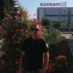 Олег, 40 лет, Черновцы