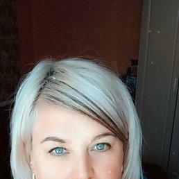 Наталья, 43 года, Долгоруково