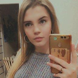 Юля, 20 лет, Саранск