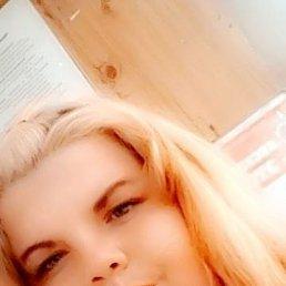 Людмила, 25 лет, Красноярск