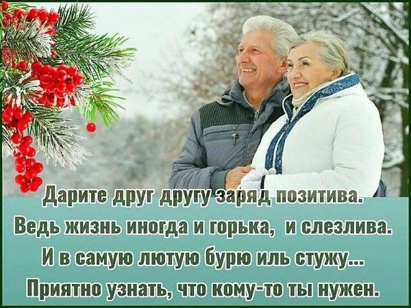 Ноябрь , знаете ли, – это вам не июль, Давайте будем теплее друг к другу...