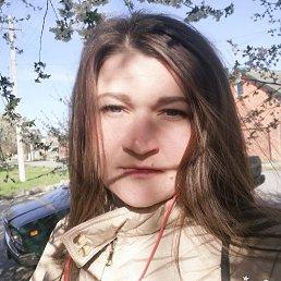 Александра, Ростов-на-Дону, 35 лет