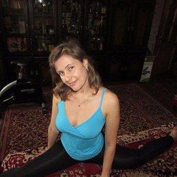 Екатерина, 44 года, Санкт-Петербург