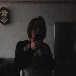 Аня, 33 года, Пермь