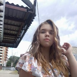 Фото Маргарита, Саратов, 18 лет - добавлено 4 сентября 2020