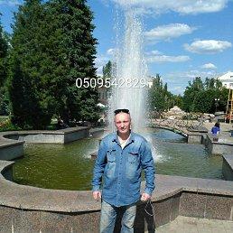 Денис, 40 лет, Бахмут