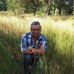 Леонид, 53 года, Агой