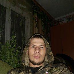 Костя, 28 лет, Высокогорный