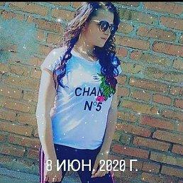 ЯнуськаШадыр, 23 года, Кривой Рог