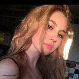 Лера, 19 лет, Ростов-на-Дону