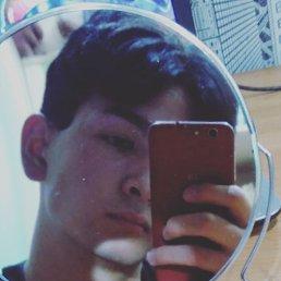 Аскар, Уфа, 18 лет