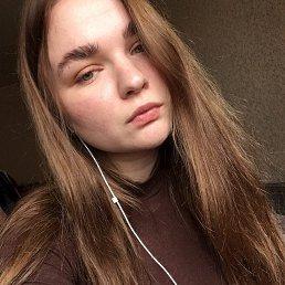 Дарья, 20 лет, Красноармейск