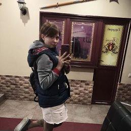 Кристина, Нижний Новгород, 30 лет