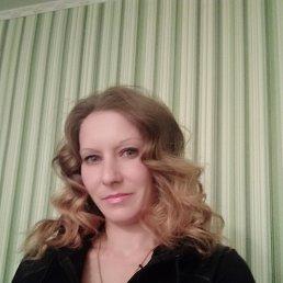 Соня, 28 лет, Харьков