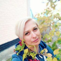 Алина, Шишаки, 28 лет