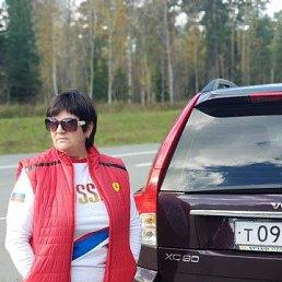 Eкатерина, Кемерово, 57 лет