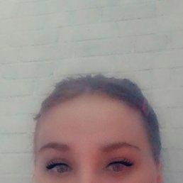 Оксана, Курск, 19 лет