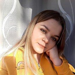 Олеся, 17 лет, Бережаны