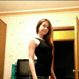 Анастасия, 22 года, Курган