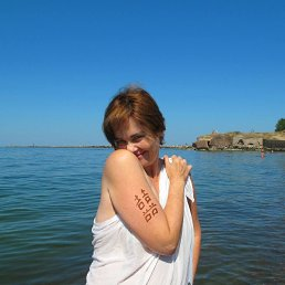 Татьяна, 38 лет, Калининград
