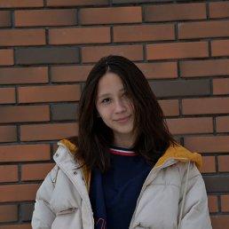 София, 20 лет, Благовещенск
