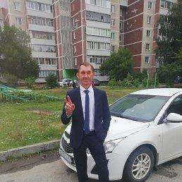 Сергей, 41 год, Ульяновск