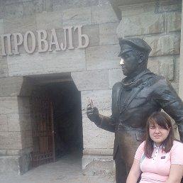 Ольга, Уфа, 18 лет