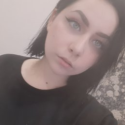 Наташа, 20 лет, Сочи