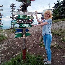 Elena, , Георгиевск