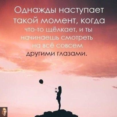 Успеха может достичь любой. Надо всё время повторять себе эти слова, и успех придёт.