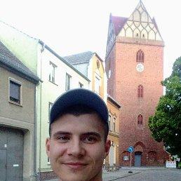 Влад, 23 года, Черкассы