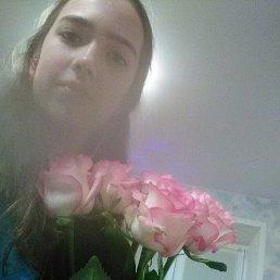 Аня, Ярославль, 18 лет