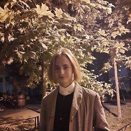 Маша, Лондон, 19 лет