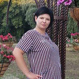 Кристина, 25 лет, Кинель-Черкассы