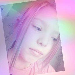 Надя, 17 лет, Чебоксары