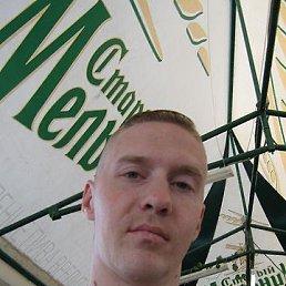 Иван, 36 лет, Кубинка