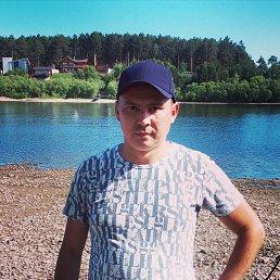 Радмир, 36 лет, Черемхово