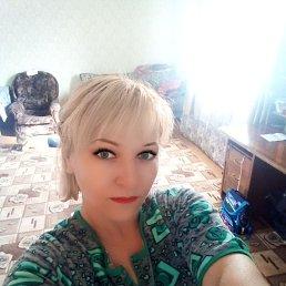 Анастасия, 28 лет, Уфа