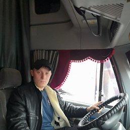 Слава, 25 лет, Красноярск