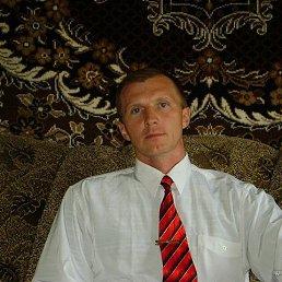 Вячеслав, 45 лет, Красноярск