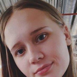 Алёна, 21 год, Тюмень